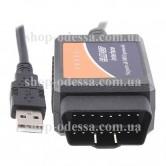 Elm327 USB ver.1.5 сканер-aдаптер OBDII