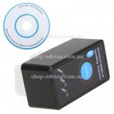 ELM327 Super Mini Bluetooth с кнопкой включения/отключения питания